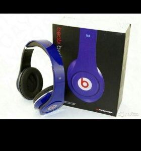 Наушники beats audio синие