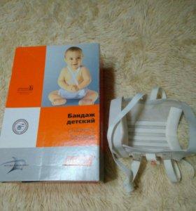 Бандаж детский (перинка Фрейка с лямками). Р.- XS