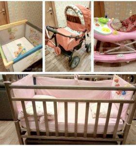 Кроватка,коляска,манеж,ходунки.