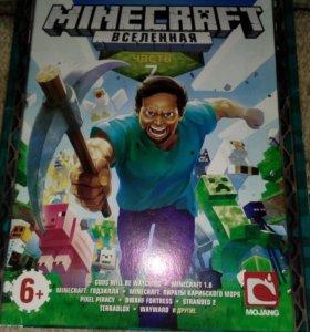 Minecraft диск часть 7