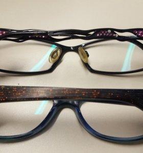 Очки .оправа для очков