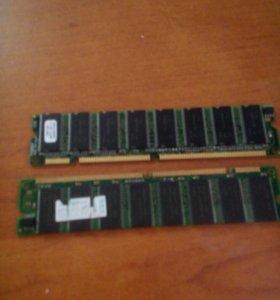 Оперативная память 2 штуки