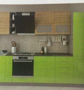 Кухонный гарнитур 2,9м.