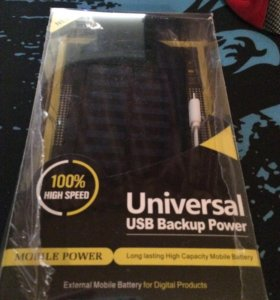 Power bank 25000mha