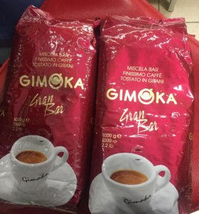 Кофе gimoka gran bar