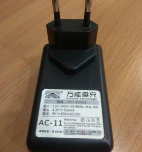 Зарядное устройство с USB выход для аккумулятора