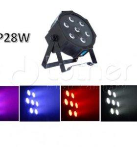 Светодиодный прожектор смены цвета (колорчэнджер)
