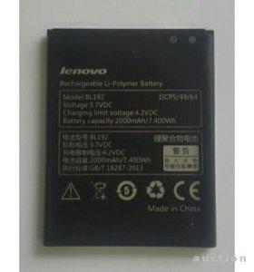 Батарея BL192 на Леново