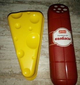 Контейнер для сыра и колбасы