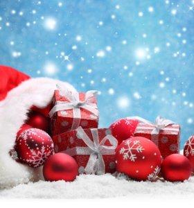Дед Мороз в каждый дом