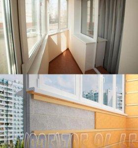 Балконы - купить, цена 20 000 руб., дата размещения: 23.12.2.