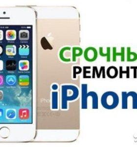 Ремонт Apple техники/iPhone/MacBook