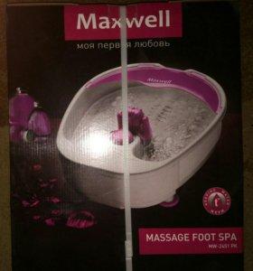 Массажная ванночка для ног Maxwell!! НОВАЯ!