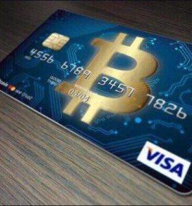 Помогу купить Bitcoin