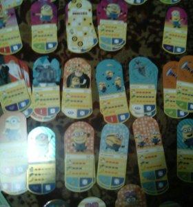Полная коллекция карточек Миньоны Гадкий Я 3