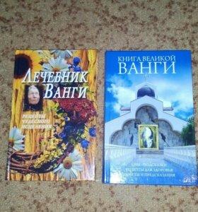 Книги, новые.