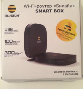 "Wi-Fi роутер ""Билайн"""