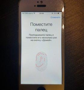 iphone 5s ois 10.3.2