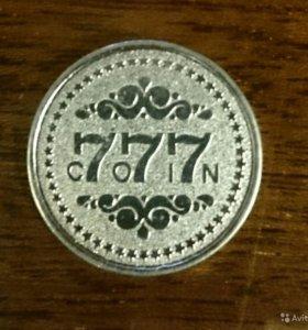 Жетоны Olympia Machine 777 coin, 16 шт
