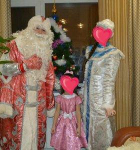 Пригласите Дедушку Мороза и Снегурочку в гости!