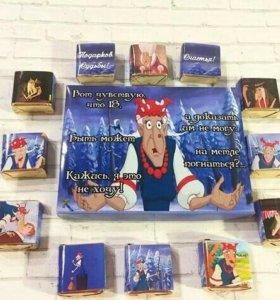 Шокобоксы ( коробочки конфет с пожеланиями)