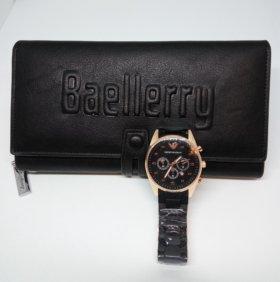 Вместительный клатч-портмоне + часы в подарок