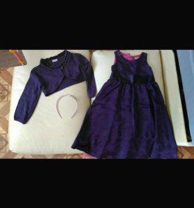платье вечернее ободок болеро