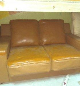 Кожаный диван рыжий двухместный раскладной