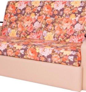 Диван аккордеон кресло-кровать новый