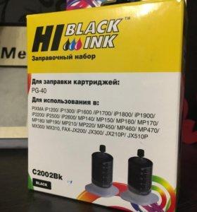 Краска для принтера