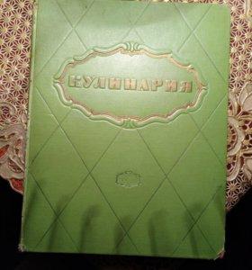 Книга СССР.1960 год.