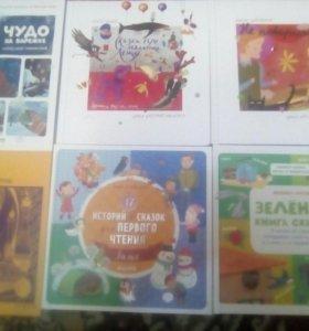Книги детские каждая по 50р