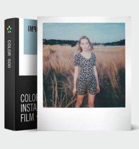 Кассета ПОЛАРОИД 600/636 цветная ( классика )
