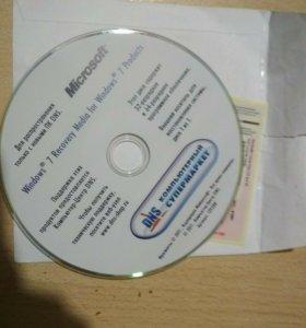 Windows 7 home prem CIS and GE