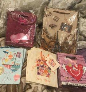 Подарочки пакеты