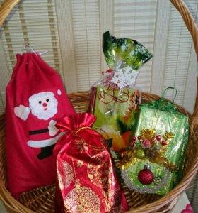 Новогодние подарки от 200 рублей!