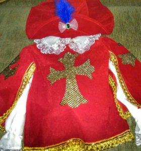 Карнавальные костюм
