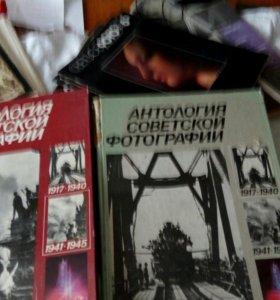 Книги,журналы.