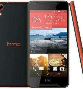 HTC 628 Dual sim