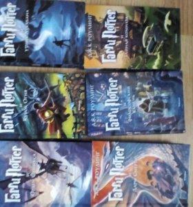 Гарри Поттер (6 книг)