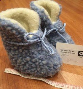 Пинетки-ботиночки натуральная овчина
