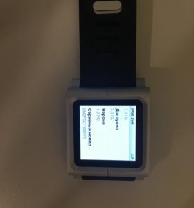 Apple iPod Nano 6 серый + 2 чехла Lunatik