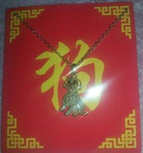 Подвеска с символом года и серьги