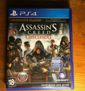 Assassin`s creed Syndicate (PS4)
