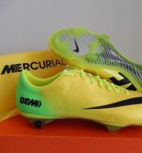 Nike mercurial vapor 9