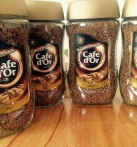 Кофе Диор 200 гр.