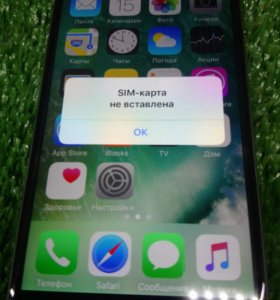 IPhone 6s, 16gb, новый