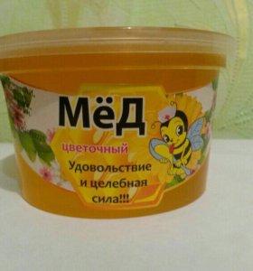 Цветочный мёд, разнотравье