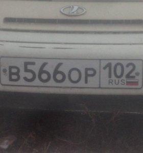 Номера В566ОР