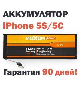 АКБ iPhone 5S/5C (1570 mAh) Moxom